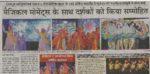 Aaj Samaj 11.12.17