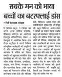 Divya Himachal 11.12.17