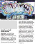 Hindustan Times 11.12.17