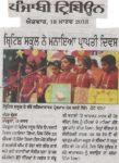 Punjabi Tribune 18.03.18