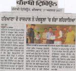 Punjabi Tribune 17.08.17