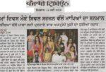 Punjabi Tribune 14.05.18