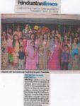 Hindustan Times 15.05.18
