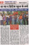 Panchkula City News 31.05.18