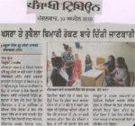 Punjabi Tribune 10.04.18