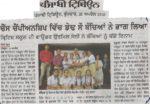 Punjabi Tribune 25.04.18